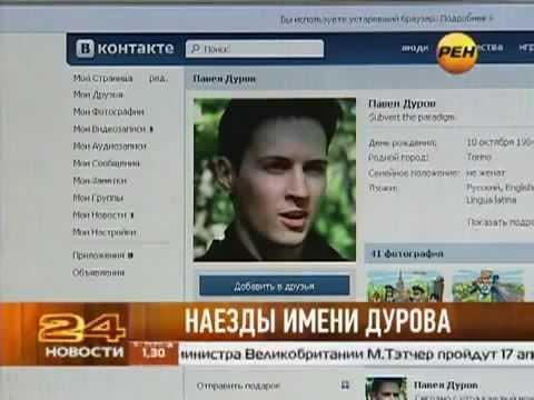 Белый Mercedes давит инспектора ДПС: Хозяин Вконтакте Павел Дуров или кто?