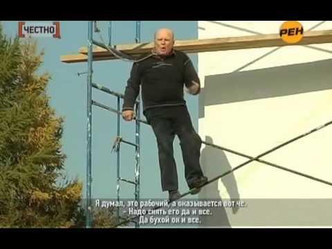 Уральские бабушки: Путин против пенсионеров