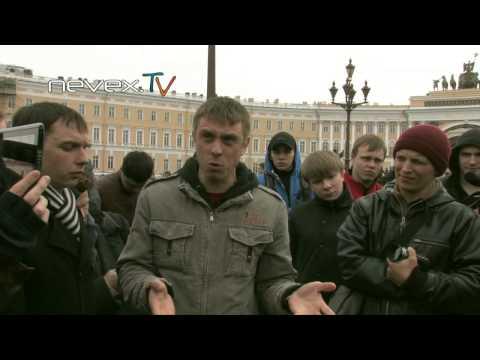День русского гнева 13 апреля 2013 года: Массовые аресты в Москве