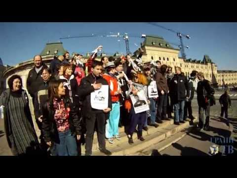 Аресты на Красной Площади: Акция в поддержку узников 6 мая