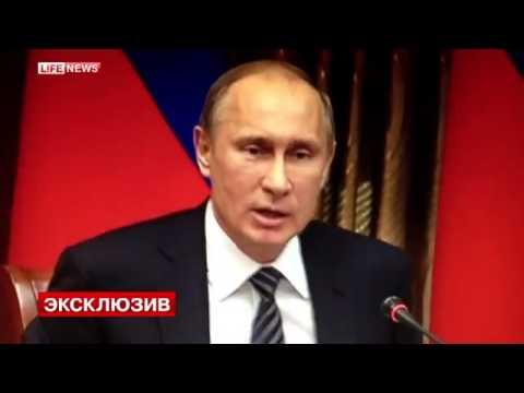 Бешеный Путин угрожает расстаться со своими губернаторами и правительством