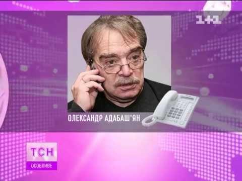 Украина: Шутка Урганта про зелень и комиссаров — неуважения к памяти миллионов жертв тоталитаризма