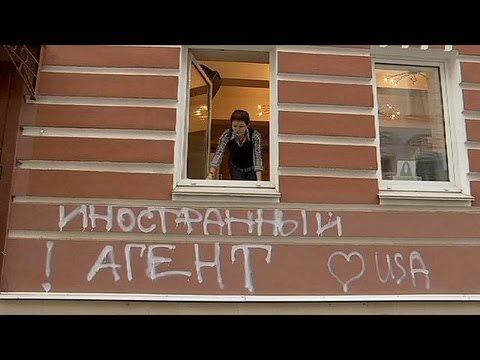 Еврокомиссия: Отмены виз в Евросоюз не будет из-за проверок НКО в России