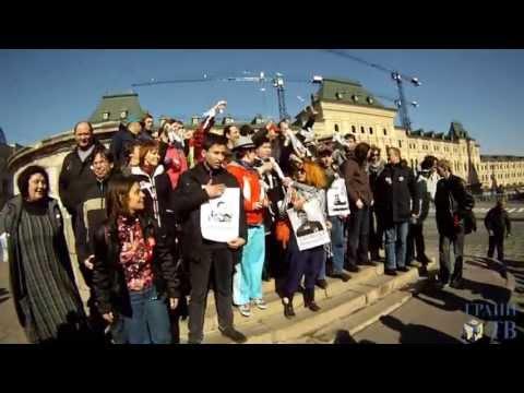 На Красной площади арестованы 24 человека