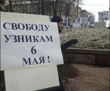 free politzeki russia