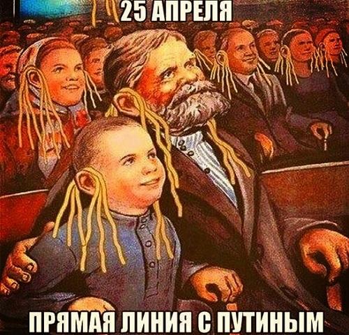 live putin russia