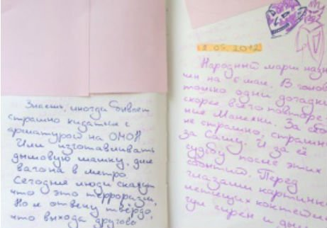 zimin diary