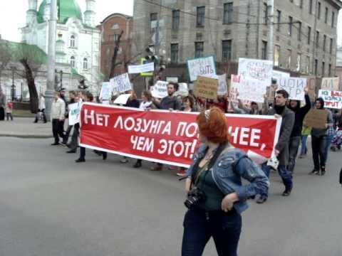 Красноярск: Монстрация 1 мая 2013 года