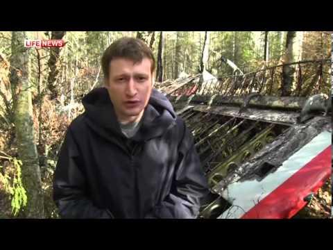 Самолет Ан-2 пропавший год назад найден