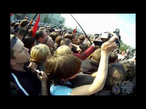 Кремль отказал оппозиции в шествии: 6 мая 2013 митинг с 18 до 21:30 согласован