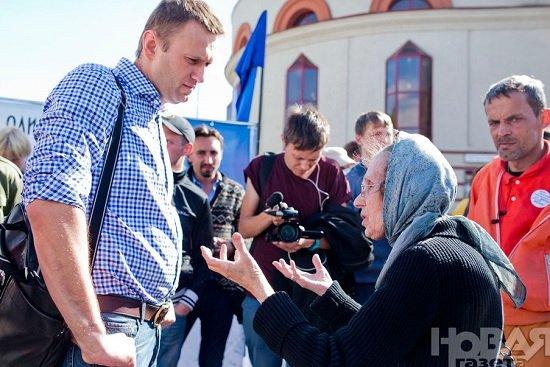 Суд над Навальным: Киров 22 мая 2013 года 08:30 Мск Прямой эфир / Трансляция