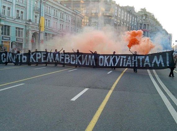 Верх идиотизма: Полиция подменила сбежавшего участника акции Смерть кремлевским оккупантам