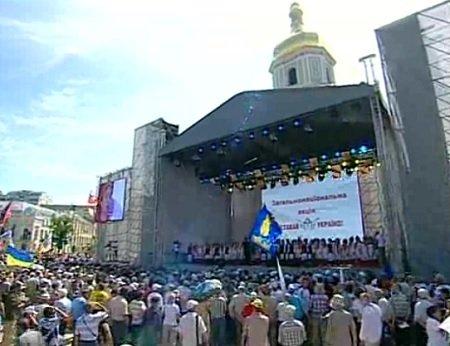 ukraina miting live