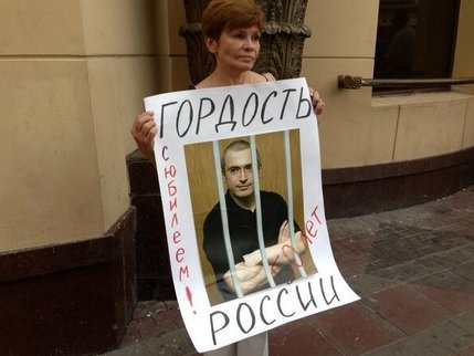 Михаилу Ходорковскому 50 лет / Массовые аресты в центре Москвы 26 июня 2013 года