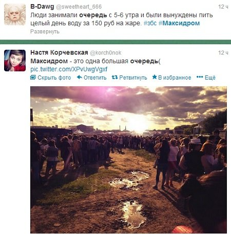 russia rock festival 2