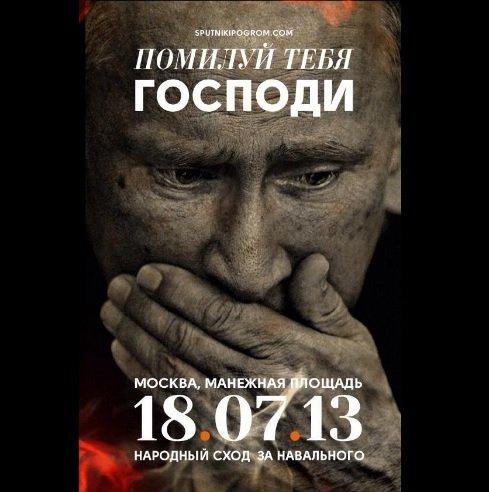 ВДВ об армии Путина