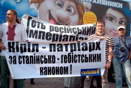 Киев встретил Путина и Гундяева: Украина идет в Европу, наш путь не в Азиопу
