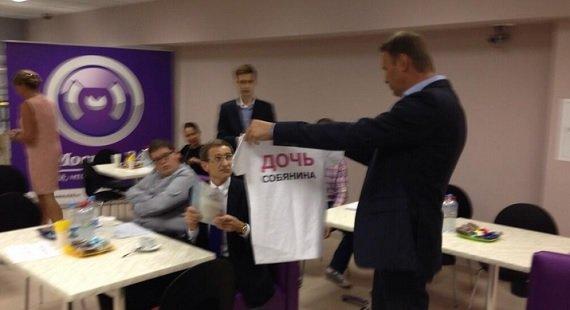 Дебаты Навального с дочерьми Собянина: Все выпуски  / Смотреть онлайн
