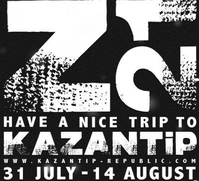 Kazaнтип 2013 2 — 14 августа Прямой эфир / Трансляция