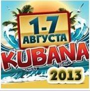 KUBANA 2013 Анапа Фестиваль 1 — 7 августа Прямой эфир / Трансляция