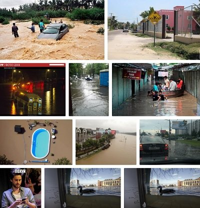 Tkach & Marta — Наводнение