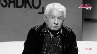Эхо Москвы: Владимир Войнович 22 сентября 2017 года 20:00 Мск Прямой эфир