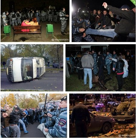 Прямая трансляция из Бирюлево 13 октября 2013 года Прямой эфир Радио Свобода