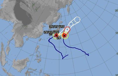 Землетрясение в Японии 25 — 26 октября 2013 года: Цунами угрожает АЭС Фукусима Прямой эфир / Трансляция