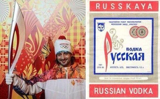 Сочи 2014 Олимпиада: Путинские бандиты в масках зачищают дома от женщин, стариков и детей
