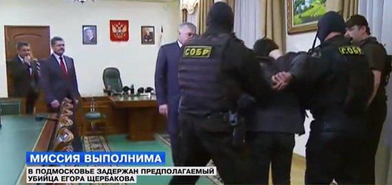 Бирюлевский капкан: Зачистка у метро Пражская