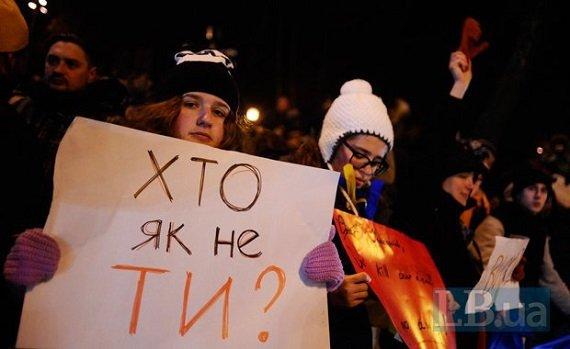 Евромайдан На Михайловской площади 30 ноября — 1 декабря 2013 года Прямой эфир / Трансляция