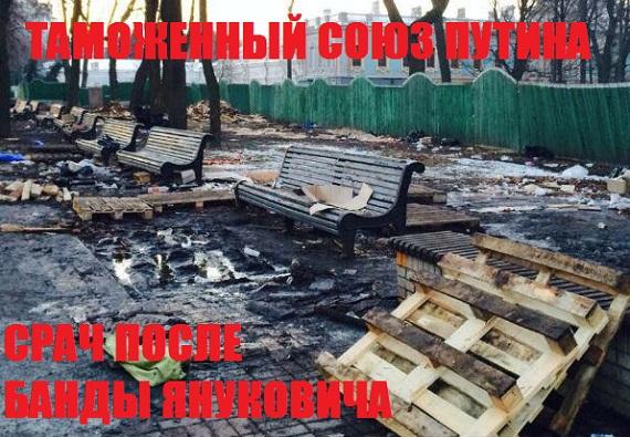 Евромайдан Украина Революция Киев 24 декабря 2013 года Прямой эфир / Трансляция