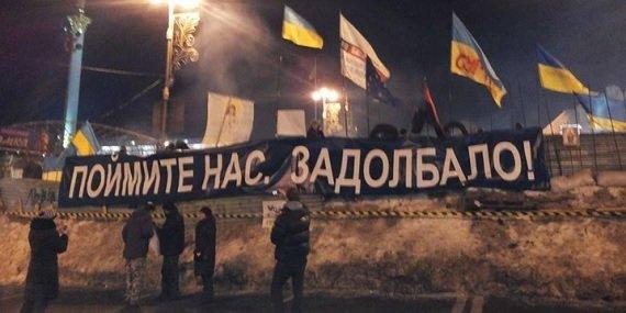 Революция Украина Евромайдан 17 декабря 2013 года Живой блог / Обновление