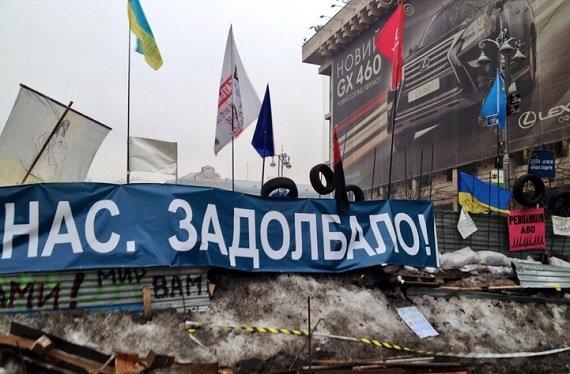 Москвичи солидарны с майданом