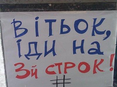 Фашисты бандита Януковича против народа 11 декабря 2013 года Евромайдан