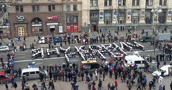 Революция Украина Евромайдан Киев 3 декабря 2013 года Прямой эфир / Трансляция
