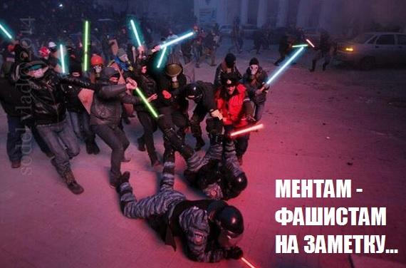 Евромайдан в Киеве: Народ против беркута — Штурм Кабмина и Рады 19 — 20 января 2014 года