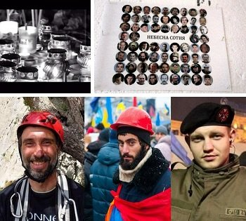 Революция Майдан Украина без Януковича 25 февраля — 03 марта 2014 года Живой блог / Обновление