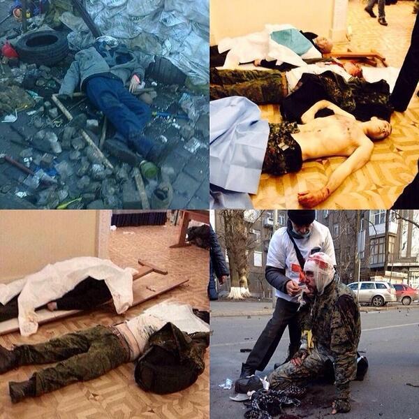 Украина Майдан Бойня в Киеве 19 февраля 2014 года Прямой эфир / Трансляция