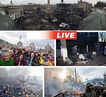 Украина Майдан Конец Банды Януковича 22 февраля 2014 года Прямой эфир / Трансляция