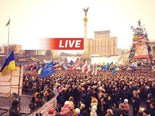 Революция Украина Евромайдан 12 февраля 2014 года Прямой эфир / Трансляция