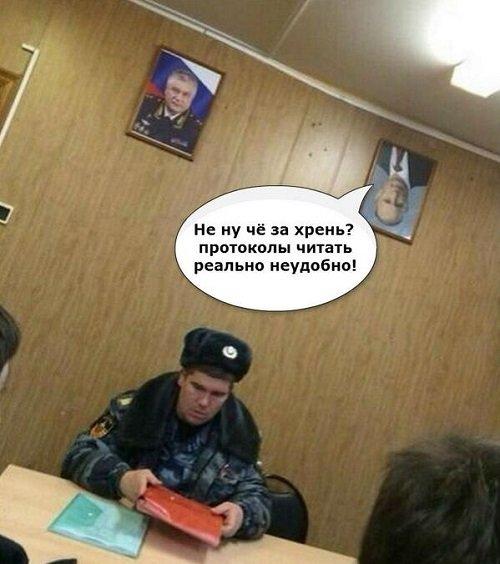 Арест активиста ФАР Вадима Коровина за то, что не пропустил членовоз замминистра МВД