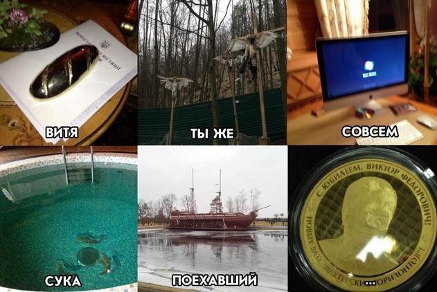 yanukovich gopota