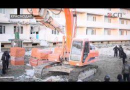 Краснодар — Снос новой многоэтажки: Террор режима путина против народа