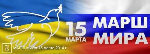 marsh mira 2014