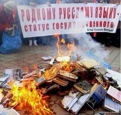 Украина Оккупация Крыма: Кто остановит Банду путина 27 марта 2014 года Прямой эфир / Трансляция