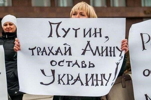 Ложь Путина о российских войсках в Крыму