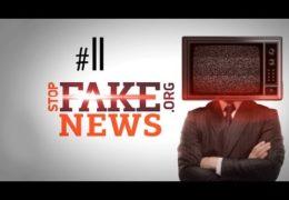 Stop Fake News — Ложь кремлевских СМИ про Украину