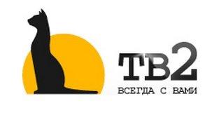 Томск Телеканал ТВ-2 Прямой эфир / Цензура в пУтинской России