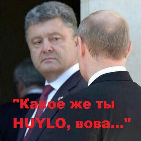 Украина Восток: Война против Террора Банды пУтина 17 — 20 июля 2014 года Прямой эфир / Трансляция